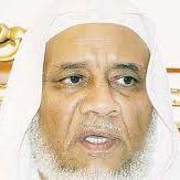 الشيخ إبراهيم الأخظر