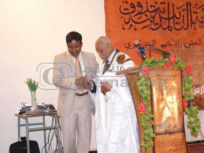 تكريم الراحل أبو القاسم سعد الله في مدينة تندوف الجزائرية.