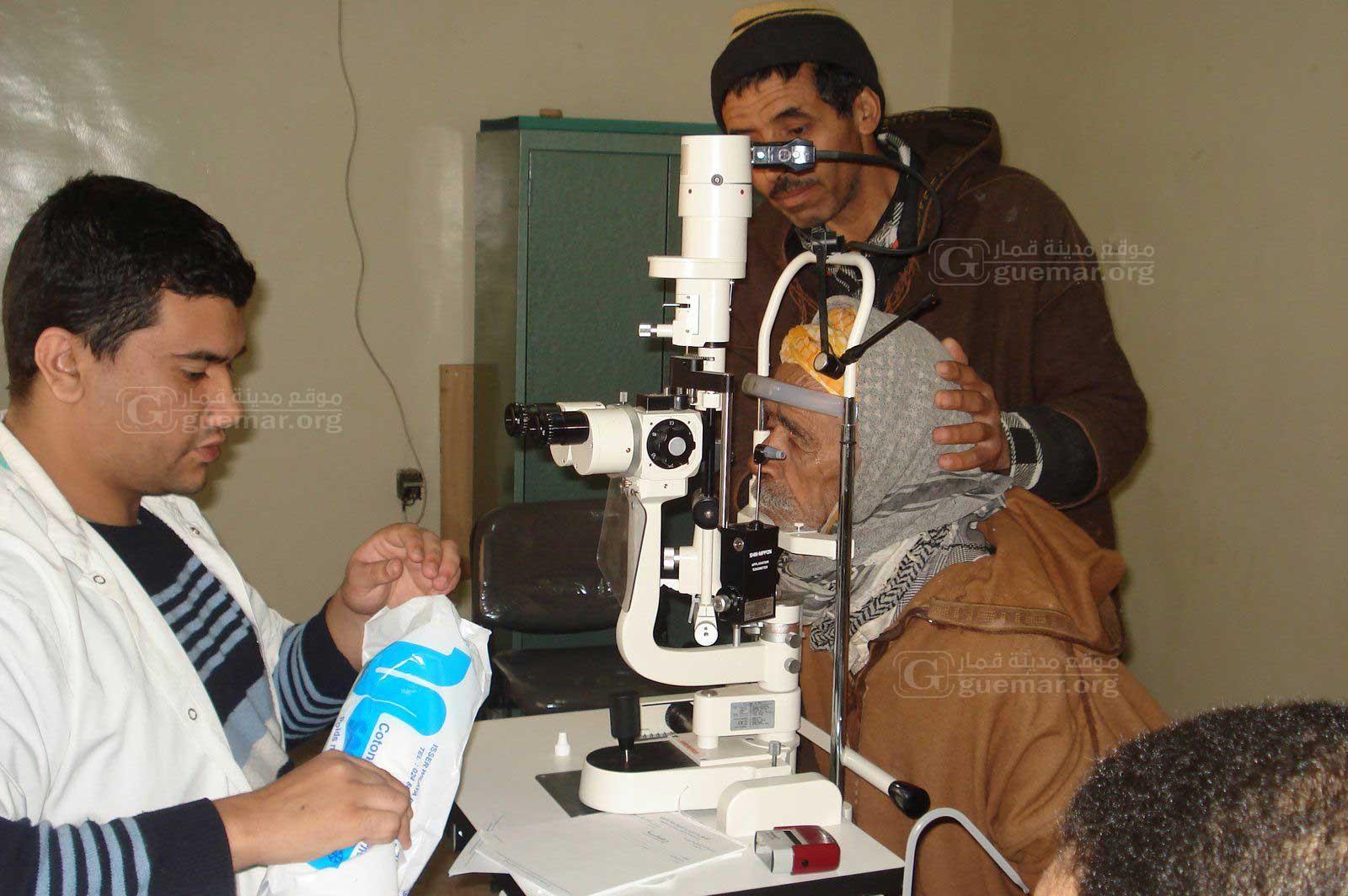 جمعية تاج للصحة