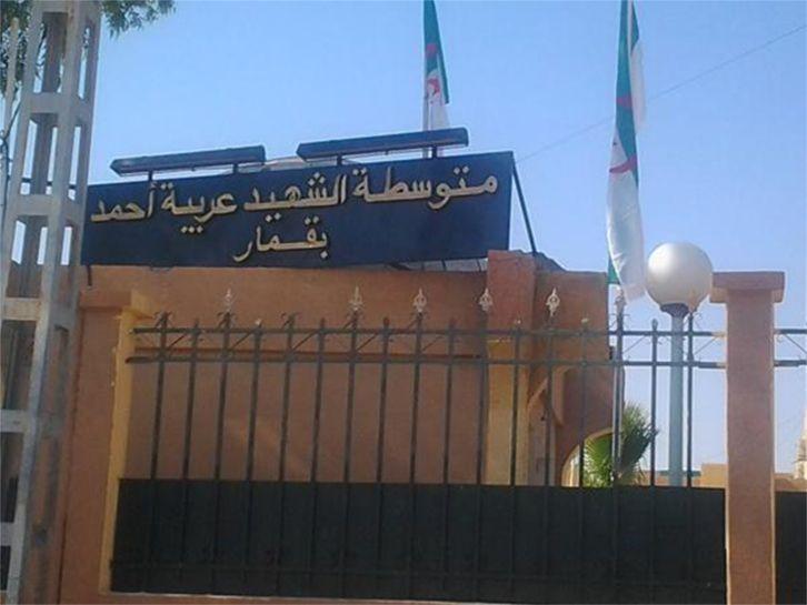 متوسطو الشهيد عربية أحمد - مدينة قمار