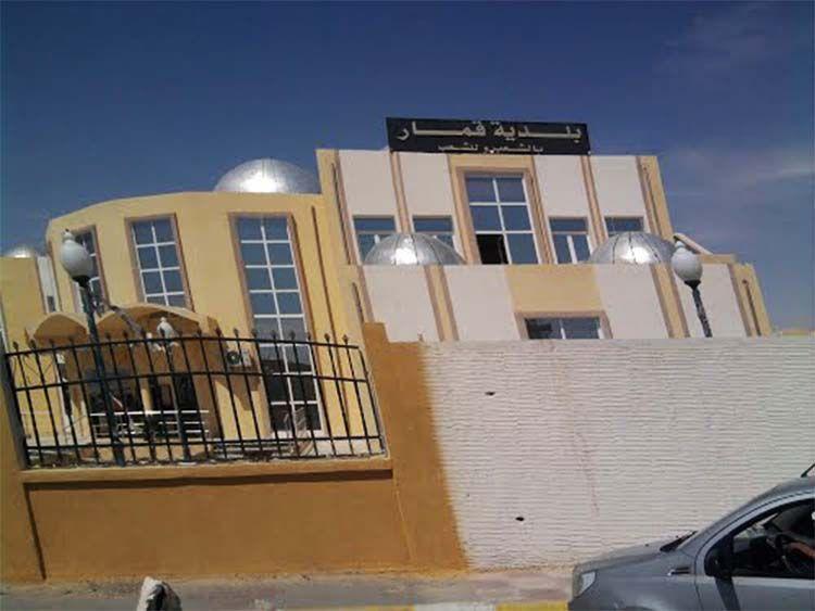 مقر بلدية قمار
