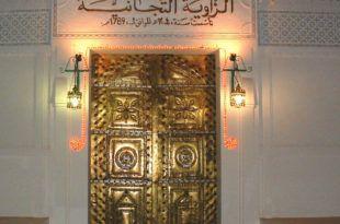 هياكل عموميّة وسياحية بمدينة قمار