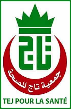 L' Association TEJ Pour la Santé