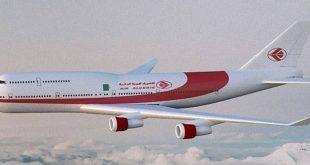 استقبال المواطنين العالقين بالسنغال وموريتانيا بمطار قمار