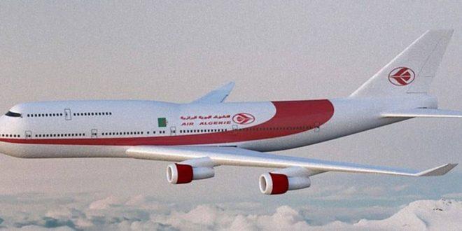 طائرة الخطوط الجوية الجزائرية