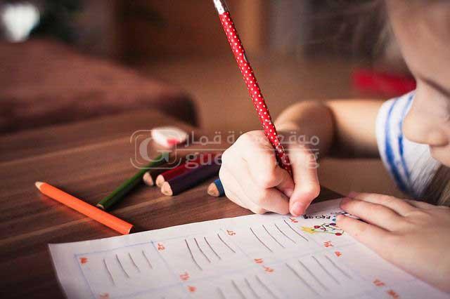 كيف تحبب إبنك في الدراسة
